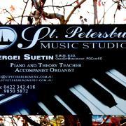 St. Petersburg Music Studio Photo Gallery 005